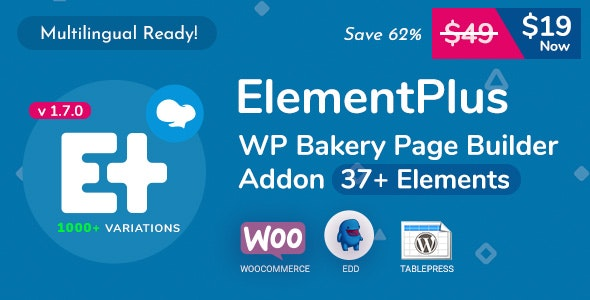 Element Plus v1.9.3 – WPBakery页面构建器组件