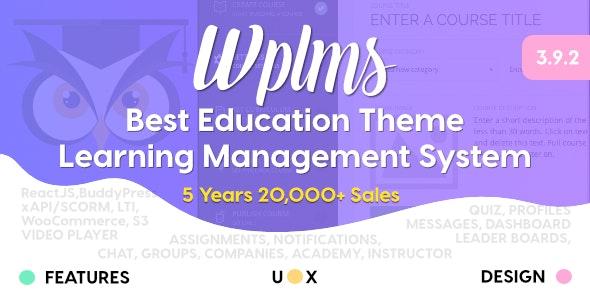 WPLMS v3.9.9 – WordPress学习管理系统